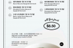 new-menu-2021-02